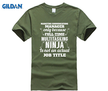 GILDAN Marketing Communications Manager Tshirt - Multitasking ninja Round  neck Gildan fun T-shirt glasses 1412ad5cfc27