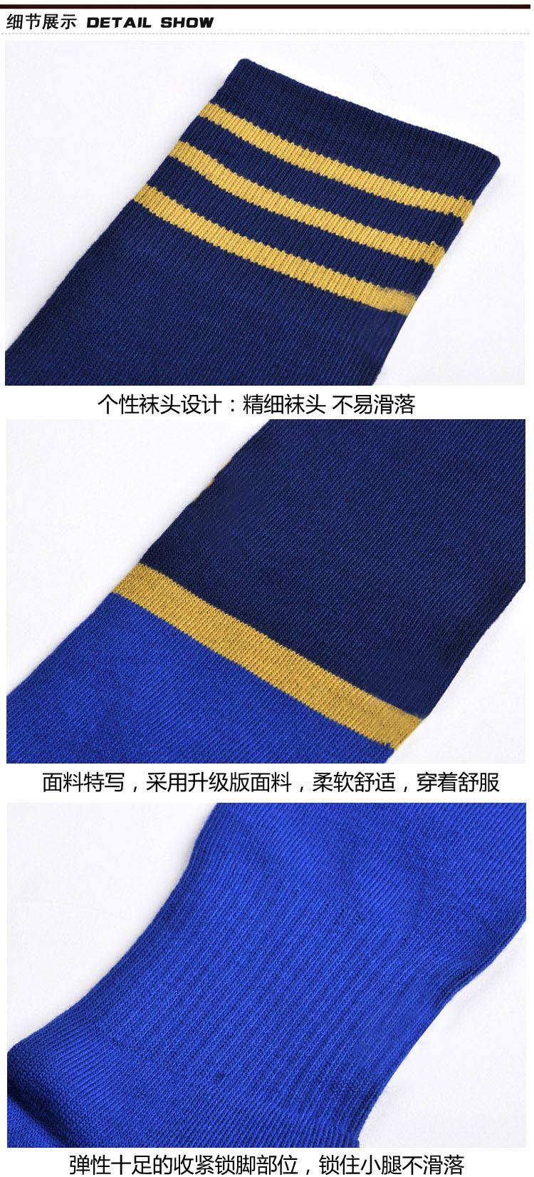 men football socks high quality 100 cotton antiskid soccer socks detail 7