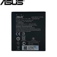 ASUS 100% Originale 2660mAh Batteria Per ASUS Zenfone Go 5 ZB500KL X00AD X00ADC B11P1602 X00ADA Batteria Del Telefono Ultima Produzione