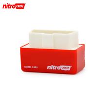 Najnowszy nitro obd2 układu skrzynka do strojenia NitroOBD2 dla samochód z napędem diesel układu skrzynka do strojenia wtyczka i napęd Nitro OBD2 więcej mocy więcej momentu obrotowego tanie tanio Auto-Partner 2016 1inch Analizatory emisji 0 1kg
