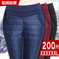 New Plus Size Winter Women Pants Lady Casual Outwear Female High Waist Velvet Thick Warm Down Cotton Trousers Pencil Pant WZ116