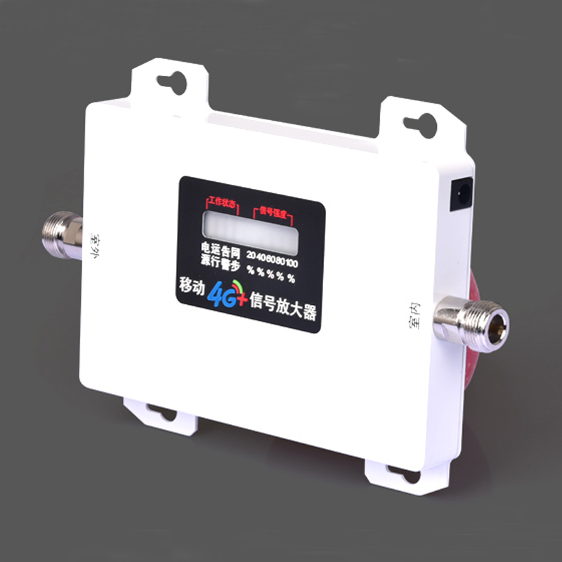Image 5 - Repeater 4G LTE Signal Booster TDD 4G LTE 2300 2400 mhz Mobile Phone Signal Repeater 65dB Gain LCD Display 4G Amplifier-in Signal Boosters from Cellphones & Telecommunications