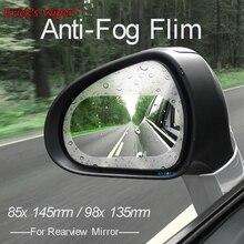 Erick's Wiper 2x Автомобильная зеркальная защитная пленка заднего вида, защита от запотевания, прозрачное непромокаемое зеркало заднего вида, Защитная мягкая пленка для авто