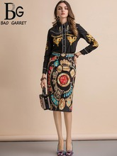Baogarret New Fashion Runway Summer Suits Flower Embroidery Full Sleeve Shirts+Geometric Print Midi Skirts Two Pieces Set
