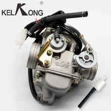 KELKONG New Carburetor Carb For KEIHIN GY6 125 150cc Scooter ATV Go Kart Moped Quad Kazuma Baja Kymco Taotao SunL Tank