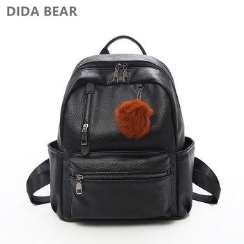 0345a3883588 DIDA Bear 2018 Новый Для женщин кожаный рюкзак черный рюкзаки Mochila  Feminina Большой Школьный рюкзак для девочек-подростков дорожная сумка