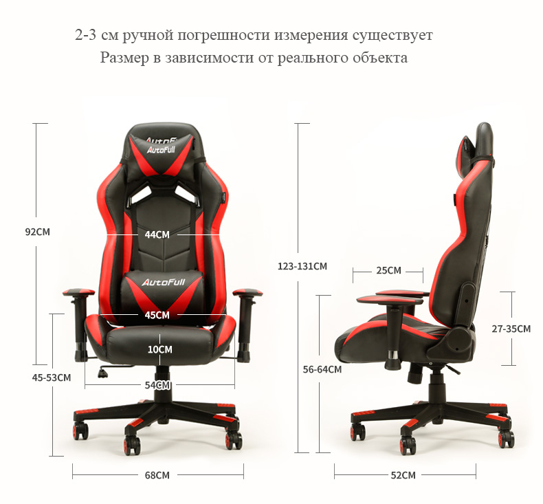 Wondrous Autofull Wcg Race Gaming Chair Lying Lifting Office Chair Caraccident5 Cool Chair Designs And Ideas Caraccident5Info