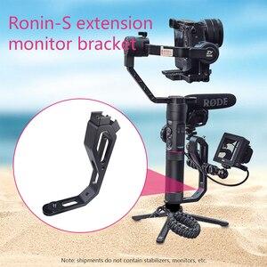 Удлинительный кронштейн расширительный l-образный кронштейн Ручной Стабилизатор из алюминиевого сплава поддержка расширителя для DJI Ronin-S