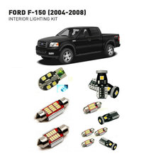 Led interior lights For Ford f-150 2004-2008  14pc Led Lights For Cars lighting kit automotive bulbs Canbus eosuns led tail lights assembly reversed lights brakefor ford f 150 f150 2016 2017