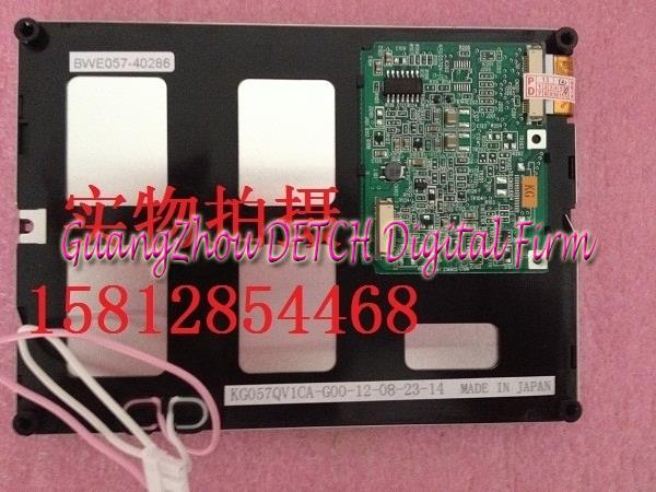 Industrial display LCD screenNew original TCG075VG2AD G00 LCD