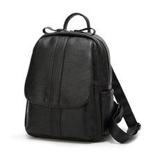 Для женщин рюкзак сплошной Школьные сумки Европа корейский Сумки для Обувь для девочек из искусственной кожи
