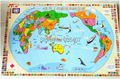Children's early childhood educational toys baby tuba Chinese wooden puzzle map of the world map puzzle geography teaching aids