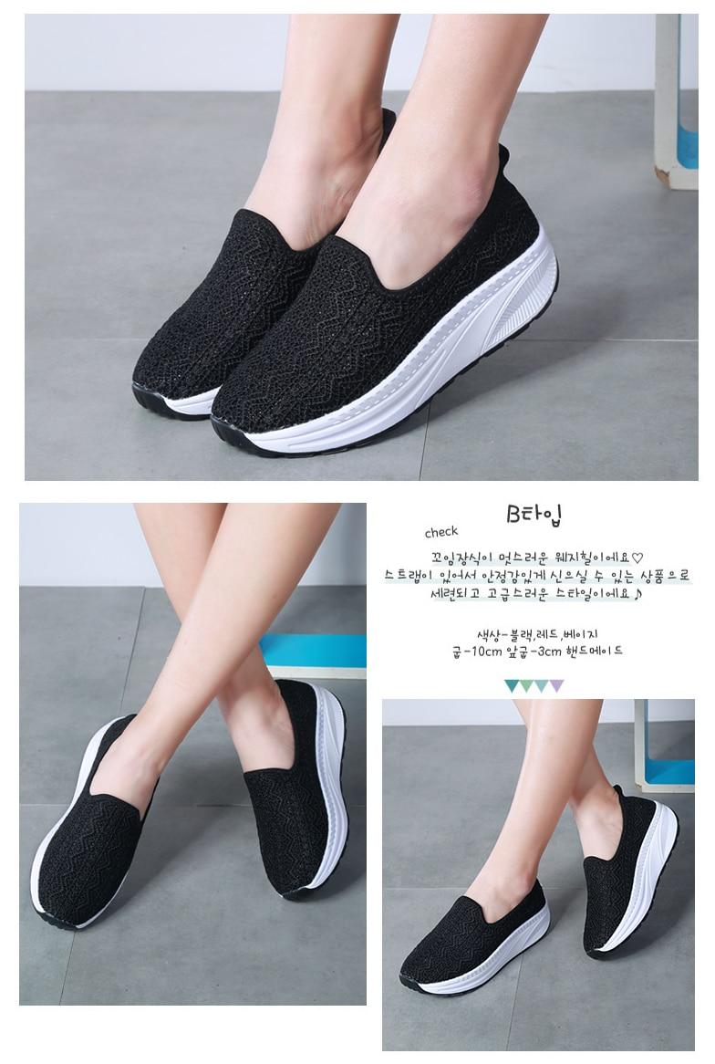 salto de Renda 5 cm Tonificação sapatos