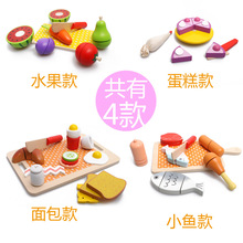 high quality wooden  kitchen  toys  Vegetables / fruits /bread  cut for  fun children's  gift 4sets /lot