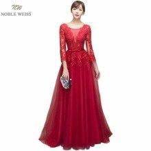 NOBLE WEISS ciemno czerwony aplikacje Tulle długie suknie wieczorowe 2019 formalne wesele sukienka de wieczór suknia panny młodej