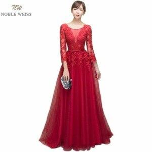 Image 1 - Vestidos de tul largo noche con apliques rojos oscuros NOBLE WEISS 2019 vestido Formal de fiesta de boda vestido de novia vestido de recepción