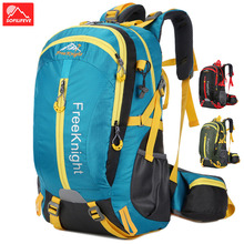 Outdoor Climbing Backpack Mountaineering Travel Bag Yellow Stripe Luggage Pack Hiking Camping Picnic Large Capacity Bags male bag 50 litres multi purpose travel backpack water proof oxford 1680 d bags luggage capacity mountaineering backpack bags