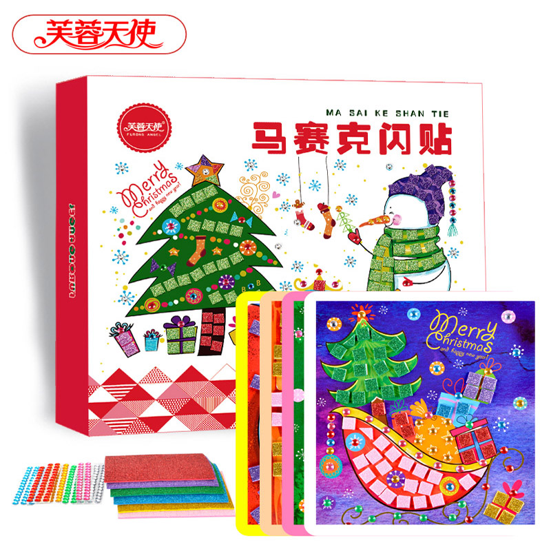 Baby Toys Laptop Stickers DIY Color Card with Gem Mosaic sticker Christmas Gift for Children