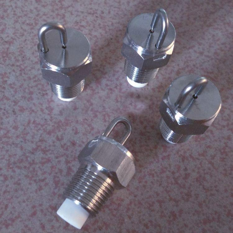 Frete grátis !! 1/8 do núcleo do rube impinging bico (20 pçs / - Mobiliário - Foto 1
