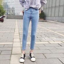 Woman Sexy Washed Vintage Thin Slim Pencil Pants Blue Leggings Denim Skinny Pants High Waist Jeans Female Trousers