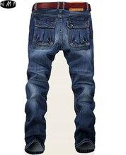 2016 new Large Plus Size 42 44 46 48 Blue Elastic Men Jeans Slim Fit Straight Denim Pants cheap price Men's Jean Skinny Homme