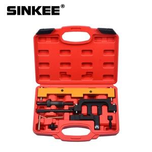 Image 1 - Silnik benzynowy ustawienie rozrządu narzędzie blokujące zestaw do BMW N42 N46 N46T B18 A B20 A B wałka rozrządu SK1067