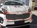 Защита кузова автомобиля детектор из нержавеющей стали отделка передняя решетка решетки вокруг 1 шт. для kia Sportage KX5 2016 2017