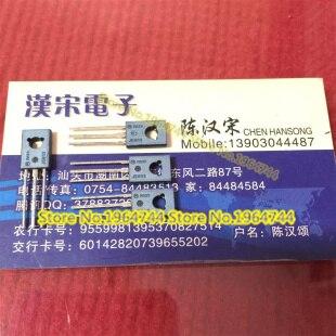 Цена MJE802