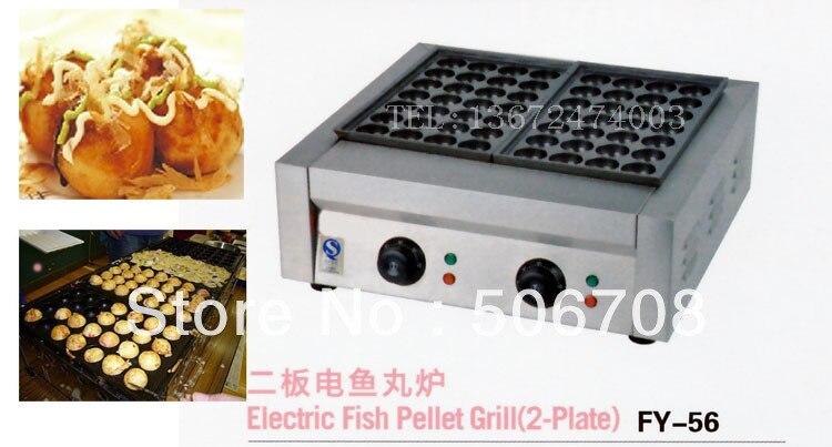 220 v Elétrica Máquina de Takoyaki Polvo cluster/Fabricante de Bola de Peixe com Não-stick