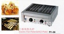 220 В Электрический Takoyaki машина создателя Осьминог кластер/рыба шар Производитель с антипригарным