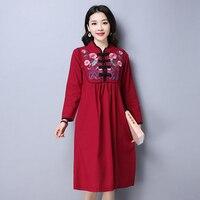 New Folk Embroidery Cotton Dress