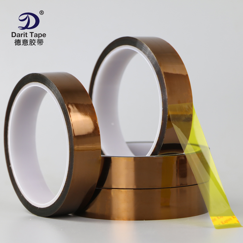 FEORLO 30m Length 3/4/6/8/10/12mm Width Gold BGA Tape Thermal Heat Insulation Tape High Temperature Resistant Tape