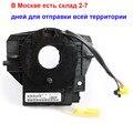 05156106 68003216AF 68003216AA 68003216AF 68003216AA кабель без ESP для Chrysler Jeep Dodge 2007-16 5156106AF