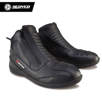 SCOYCO Leather Motorcycle Boots Men's Moto Vintage Ankle Boots Breathable Bota Moto Biker Shoes Motocross Boots Moto