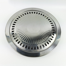 Korean baking tray Round stainless steel barbecue tray Portable outdoor barbecue Card furnace electric ceramic stove matching цены