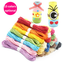 30M Double Stranded Color Paper Rope 2mm Diameter DIY Hand-knit Kindergarten Art Materials Birthday Party Crafts