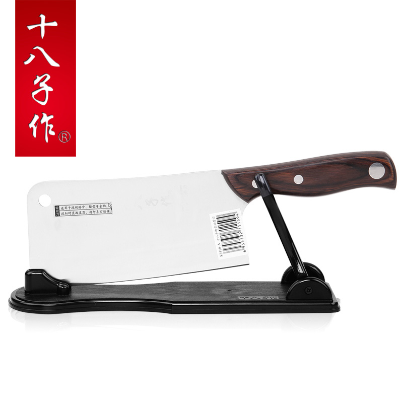 4Cr13Mov stainless steel kitchen font b knife b font you can cut the meat slice cut