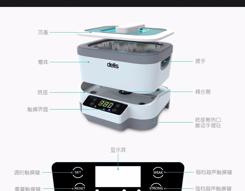 Fission Machine Dual Touch Screen UV Sterilizer Pot Salon Nail Tattoo Clean Metal,Watches,Gem Ultrasonic autoclave Cleaner Tool-1
