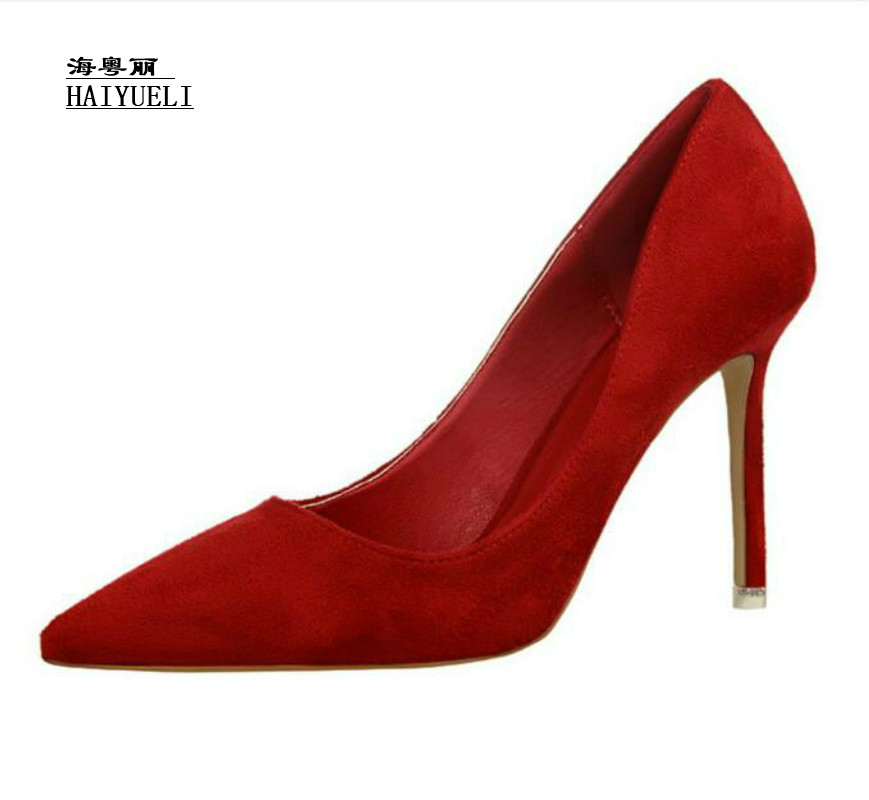 Women Pumps Fashion Sexy Thin Heel High-heeled Pointed Shoes Career Shoes ...