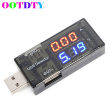 USB Current Voltage Tester USB Voltmeter Ammeter Detector Double Row Shows MY5_10