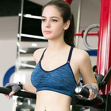 Woman Yoga yoga jogging vest highly shockproof sports bra gather adjustable vest back hollow