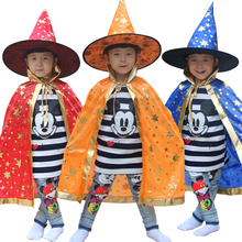 Glitter Stars Wizard / Witch Cloak + Hat Outfits Costume Children Halloween Kids Clothes