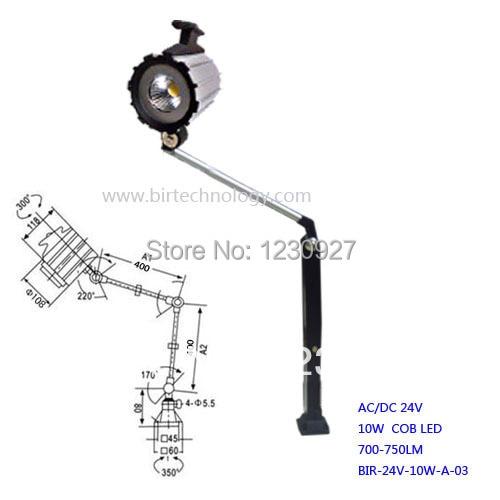 Hot sale 400mm+350mm  Long arm 10W COB Led machine work lamp  drilling table lighting lamp 110V 220v 24v 12V for your optional