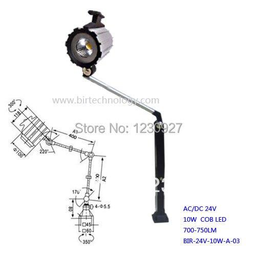 Hot sale 400mm+350mm  Long arm 10W COB Led machine work lamp  drilling table lighting lamp 110V 220v 24v 12V for your optional short arm machine tool lamp work lamp 24v 12v 36v 220v 50w halogen lamp