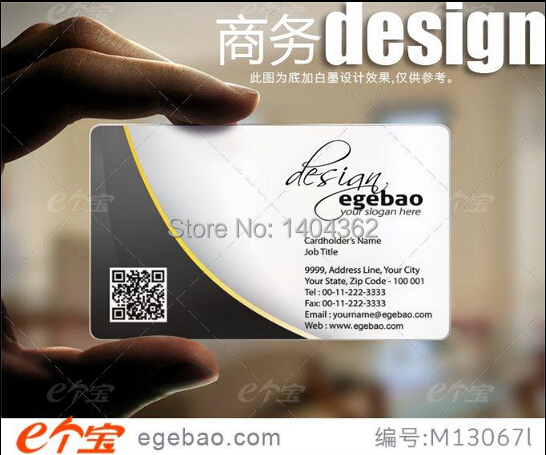 Customized business card printing Plastic transparent /White ink PVC Business Card one faced printing 500 Pcs/lot NO.2050