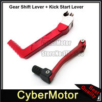 Red 11mm Gear Shifter Lever + 13mm Kick Starter Lever For Lifan YX Chinese 50cc 70cc 90cc 110cc 125cc Engine Pit Dirt Bike
