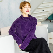 Women's Fashion Knitted Turtleneck Casual Pullovers Sweater