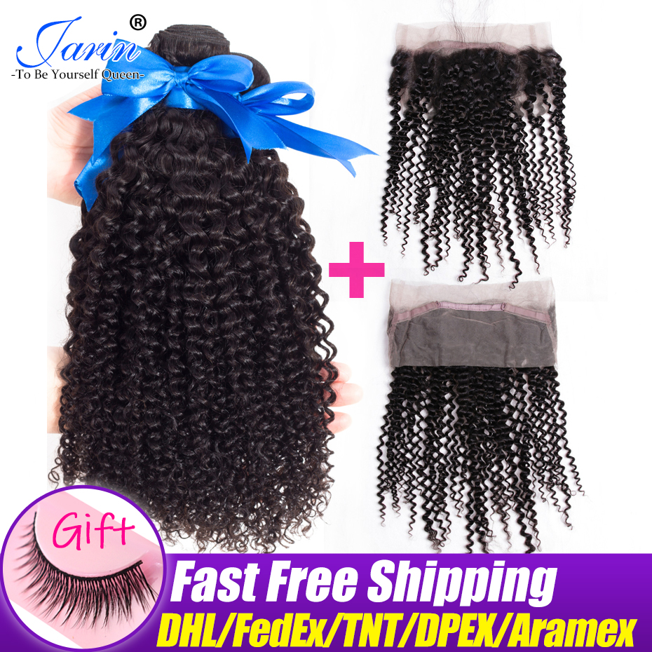 Brazilian Kinky Curly 3 Bundles With Closure 360 Lace Frontal Human Hair With Frontal Natural Color