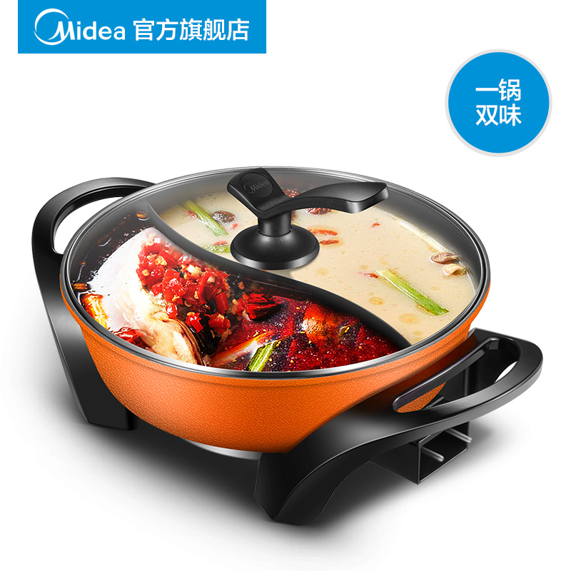 Midea Electric Hot Pot Multi-function Electric Cooker Heat Pan Non Stick edtid multifunctional electric cooker mini heat pan students hot pot without oil fume nonstick frying pan special offer