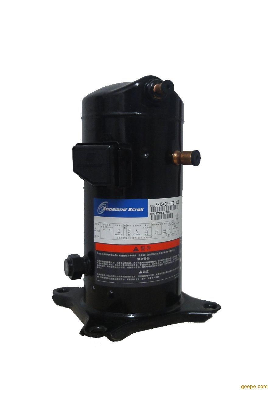 Copeland Hermetic Air Conditioning Refrigerant Scroll